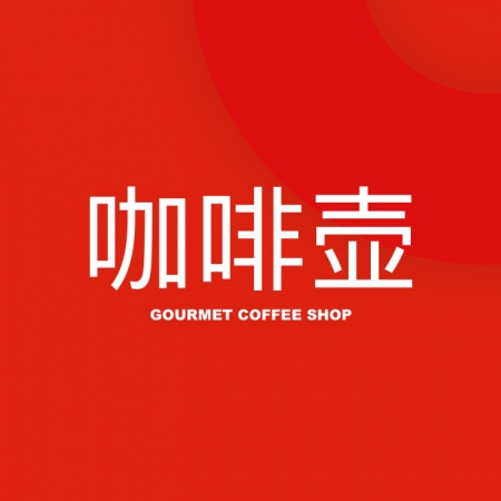 China Coffee Shop — Corporate Identity